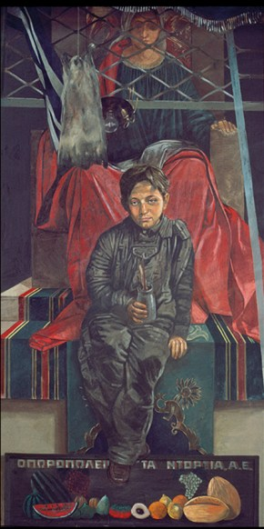 Dortia S.A. fruits shop, oil on canvas, 90x190 cm, 1976