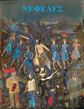 Nebulae I, collage and acrylic, 100x70 cm, Epidaurus, 1996
