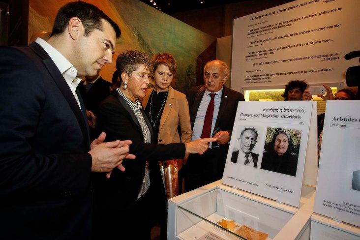 Μουσείο Ολοκαυτώματος Yad Vashem (25-11-2015)