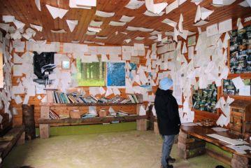 Eas Mor library 2