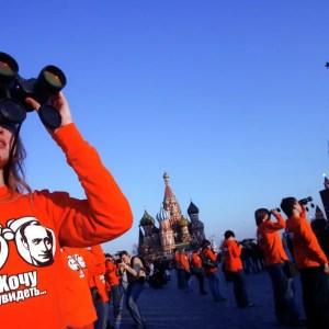 Putin-Shirt (Der höflichste unter den menschen), Quelle: http://de.sputniknews.com/bilder/20150721/303360763.html
