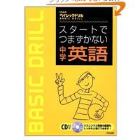 english_book