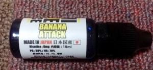 kamikaze_banana_002