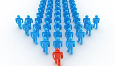 Cuatro errores comunes de un líder | TENDENCIAS | GESTIÓN