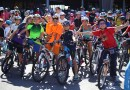 La Fiesta de la Bicicleta y la Rueda se celebrará el 12 de mayo