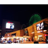 Mall with a Ferris Wheel? I can live with that :)