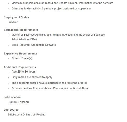 Laksam Automatic Rice & Bran Oil Mills Ltd Job Circular 2021