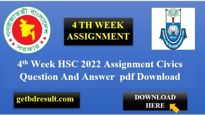 HSC 2022 Civics assignment