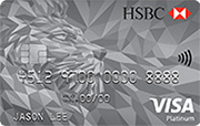HSBC Visa Platinum Promo