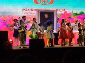 China photo 1[3]