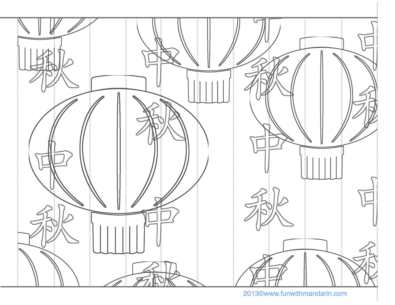Chinese Lanterns Coloring Pages At Getcolorings