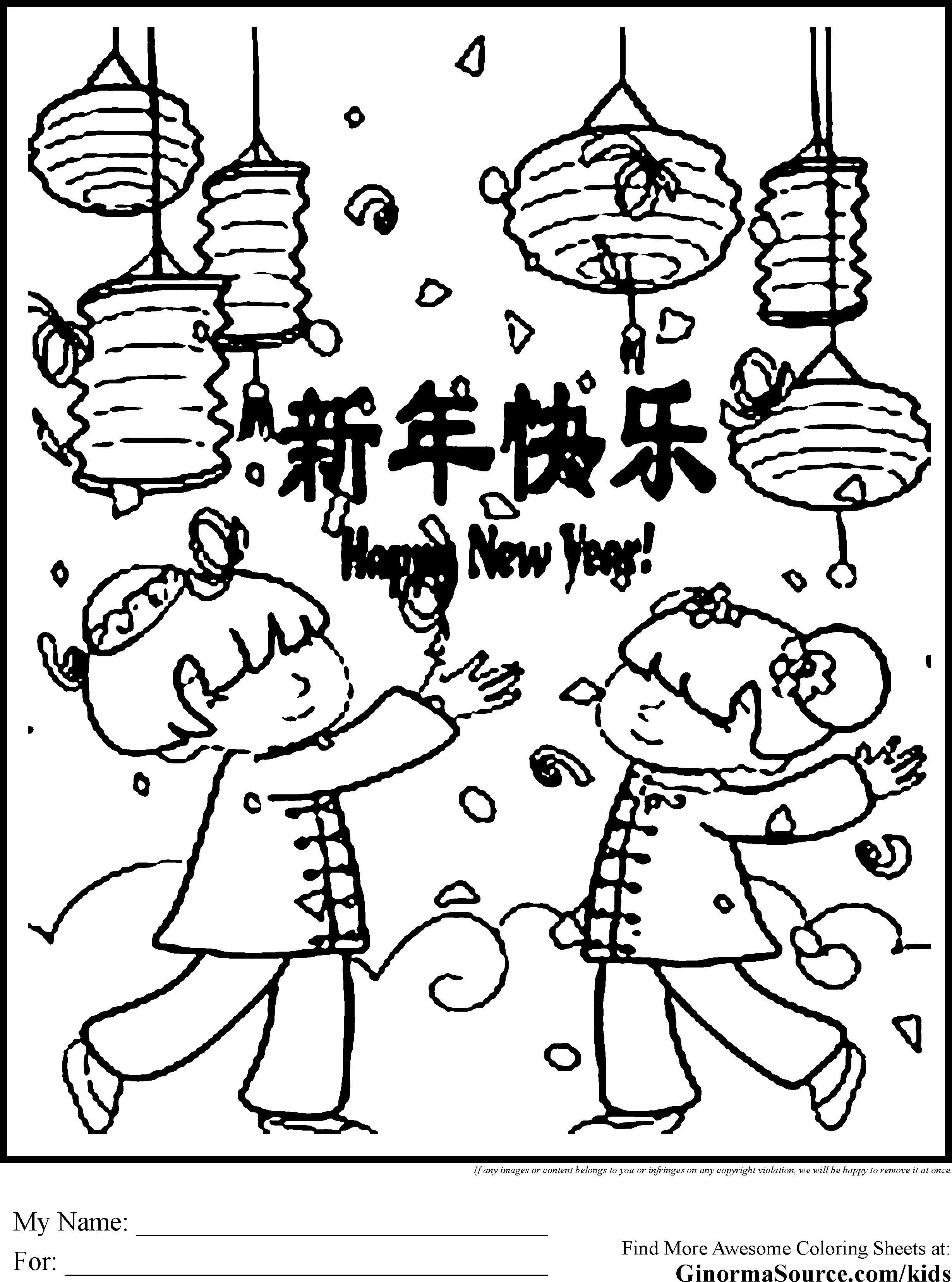 Lunar New Year Coloring Pages At Getcolorings