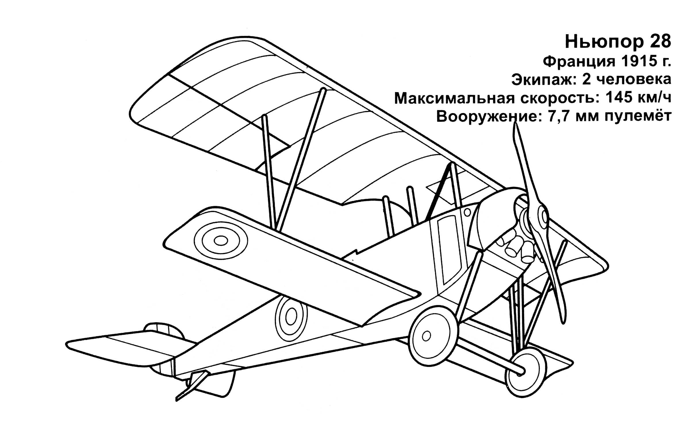 War Plane Coloring Pages At Getcolorings