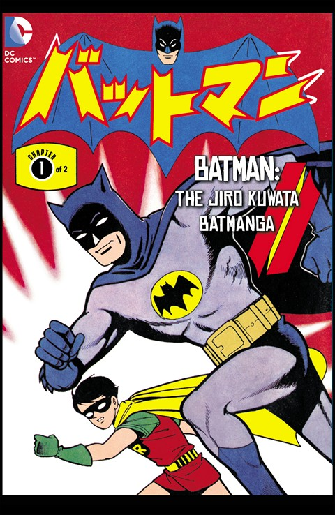 Batman – The Jiro Kuwata Batmanga #44