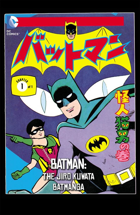 Batman – The Jiro Kuwata Batmanga #49