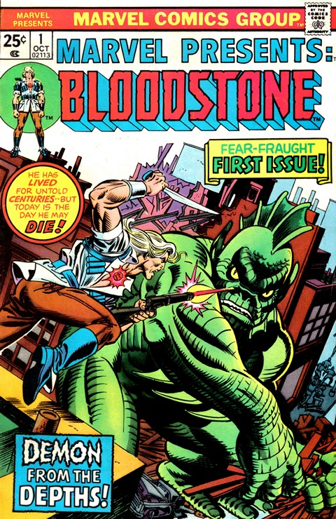 Marvel Presents #1 – 12 (1976-1977)
