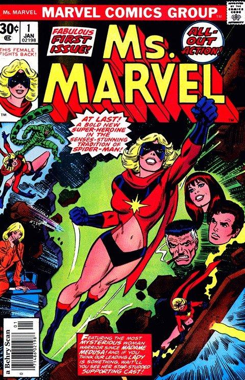 Ms Marvel Vol. 1 #1 – 25 (1977-1979)