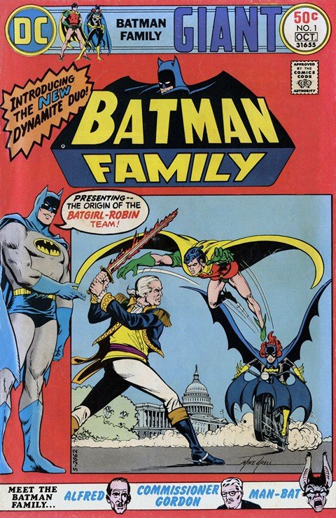 Batman Family Vol. 1 #1 – 20 (1975-1978)