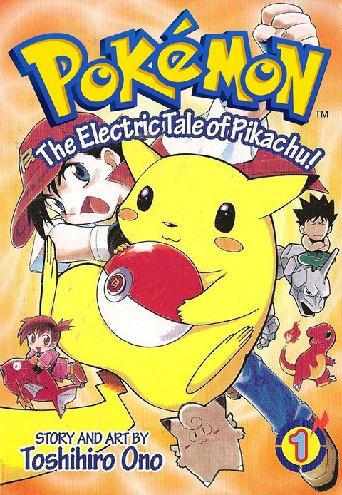 The Electric Tale of Pikachu Vol. 1 – 4 (1999)