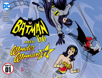 Batman '66 Meets Wonder Woman '77 #1 (2016)