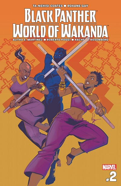 Black Panther – World of Wakanda #2 (2016)