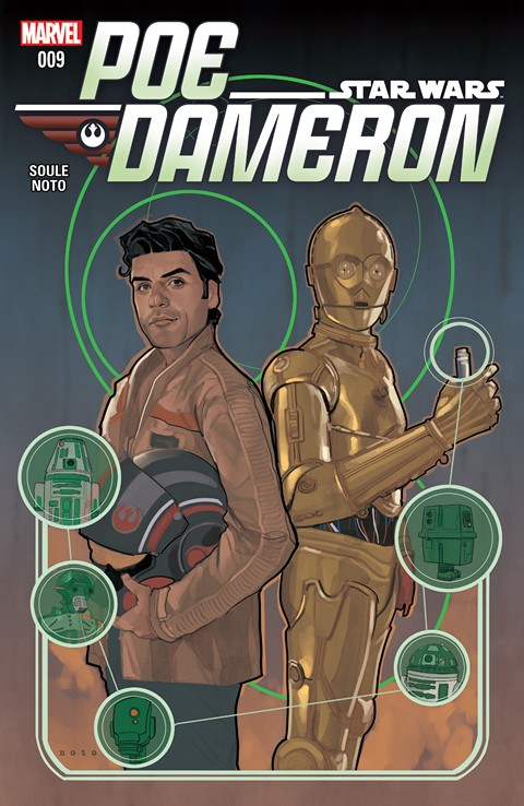 Poe Dameron #9 (2016)