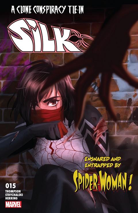 Silk #15 (2016)