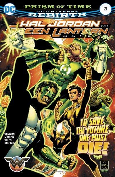 Hal Jordan and the Green Lantern Corps #21 (2017)