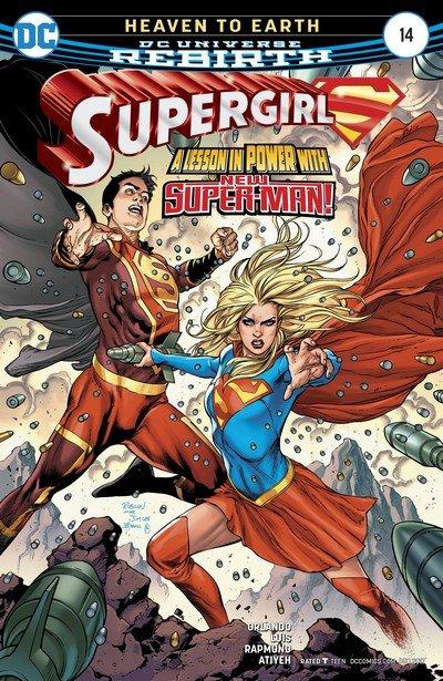 Supergirl #14 (2017)