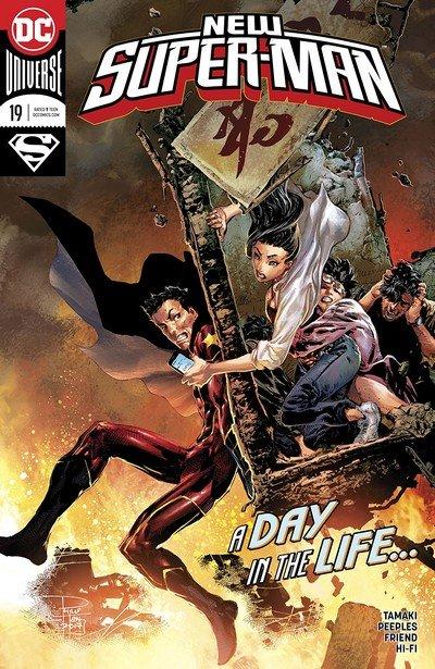New Super-Man #19 (2018)