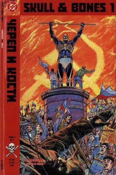 Skull & Bones #1 – 3 (1992)