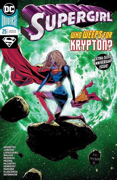Supergirl #25 (2018)