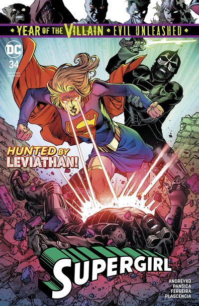 Supergirl #34 (2019)