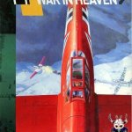 Enemy Ace – War in Heaven #1 – 2 (2001)