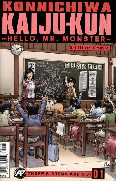 Konnichiwa Kaiju-Kun #1 (2019)