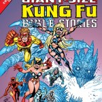 Giant Size Kung Fu Bible Stories #1 (2014)