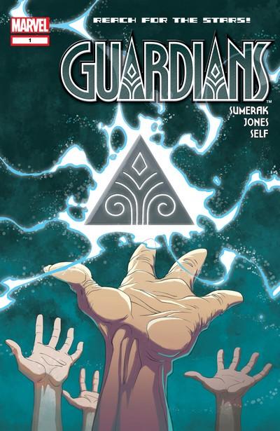 Guardians #1 – 5 (2004)
