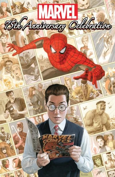Marvel 75th Anniversary Celebration #1 (2014)