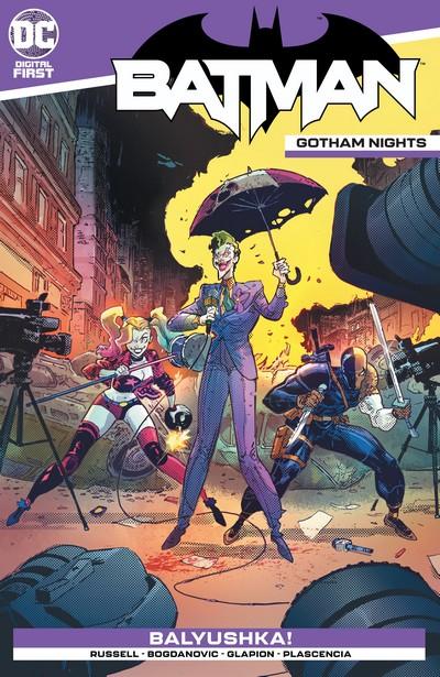 Batman – Gotham Nights #6 (2020)