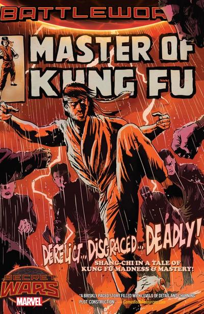 Master of Kung Fu – Battleworld (TPB) (2015)