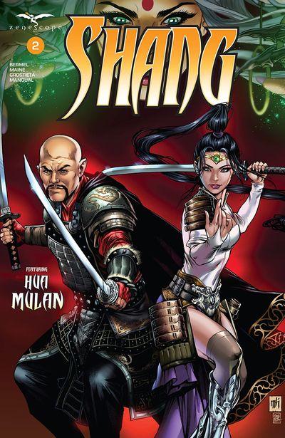 Shang #2 (2020)