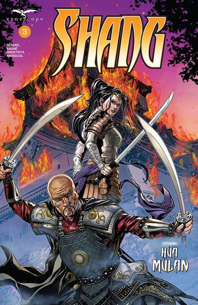 Shang #3 (2020)