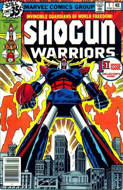 Shogun Warriors #1 – 20 (1979-1980)