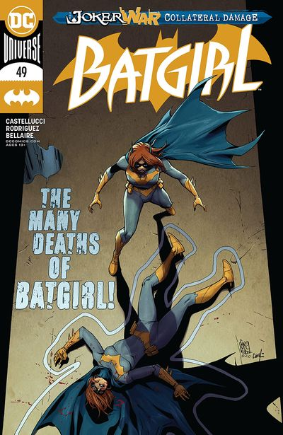 Batgirl #49 (2020)