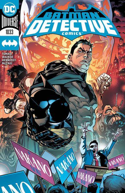 Detective Comics #1033 (2020)