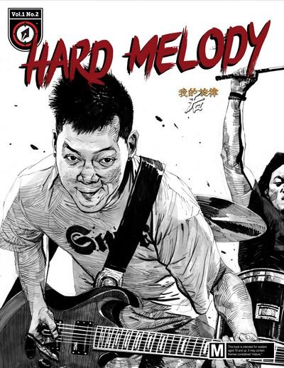 Hard Melody Vol. 1 #2 (2021)