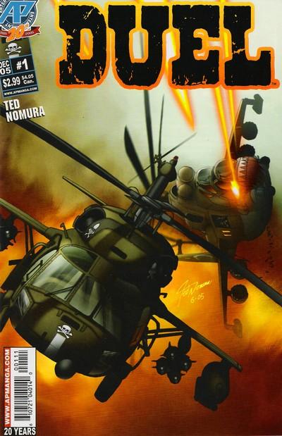 Duel #0 – 3 (2005-2006)