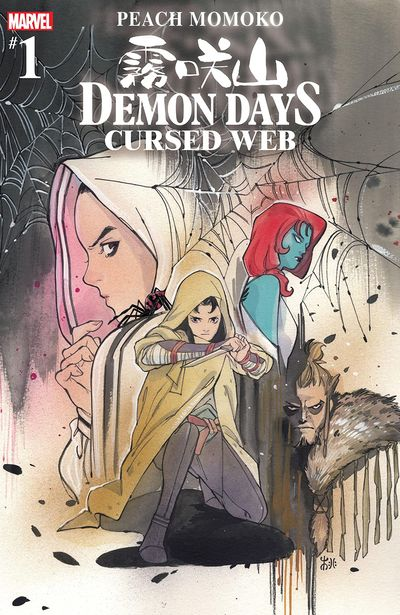 Demon Days – Cursed Web #1 (2021)