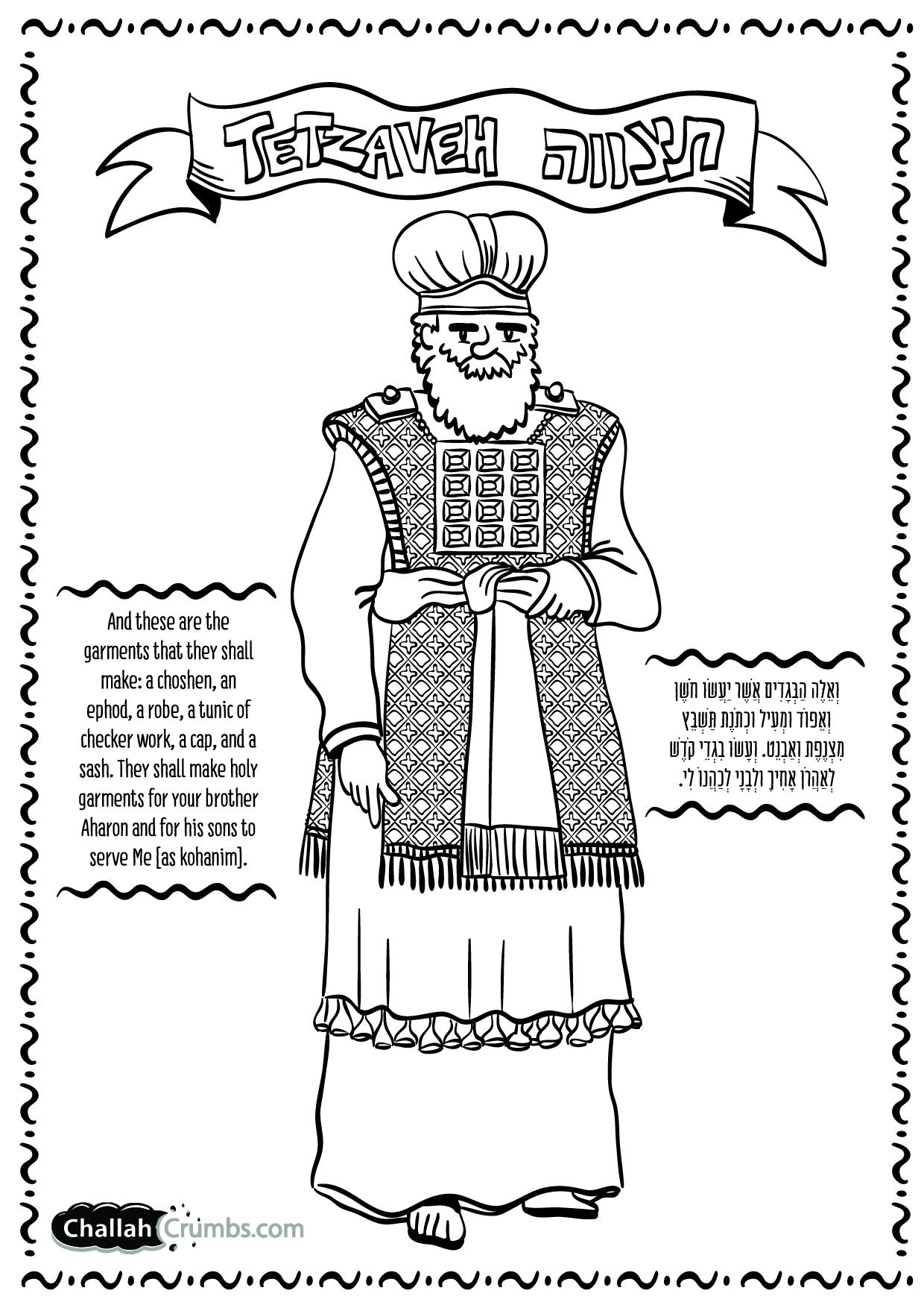 Priest Coloring Page At Getdrawings