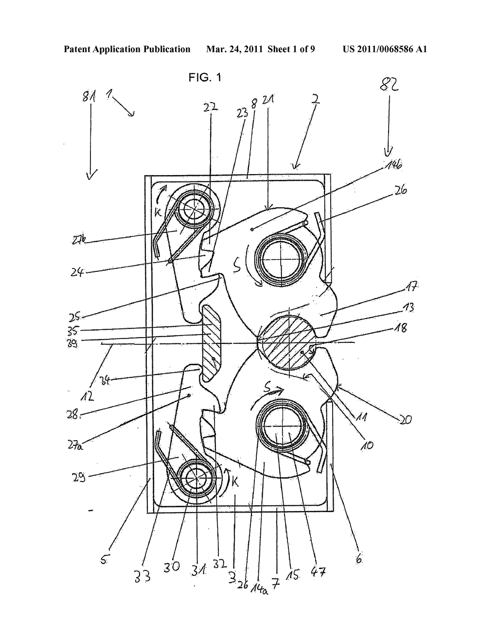 Door Lock Drawing At Getdrawings